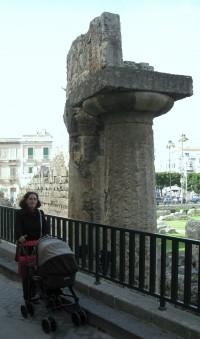 Archeo Mamma