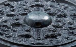 2500 anni di specchi in Cina e dintorni